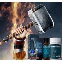 Độc đáo cách dùng hammer of thor hiệu quả nhất hiện nay